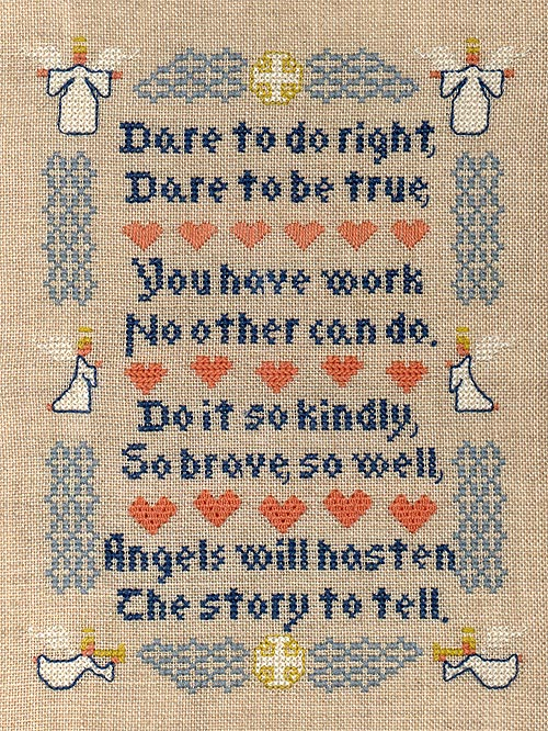 Image of Dare Sampler